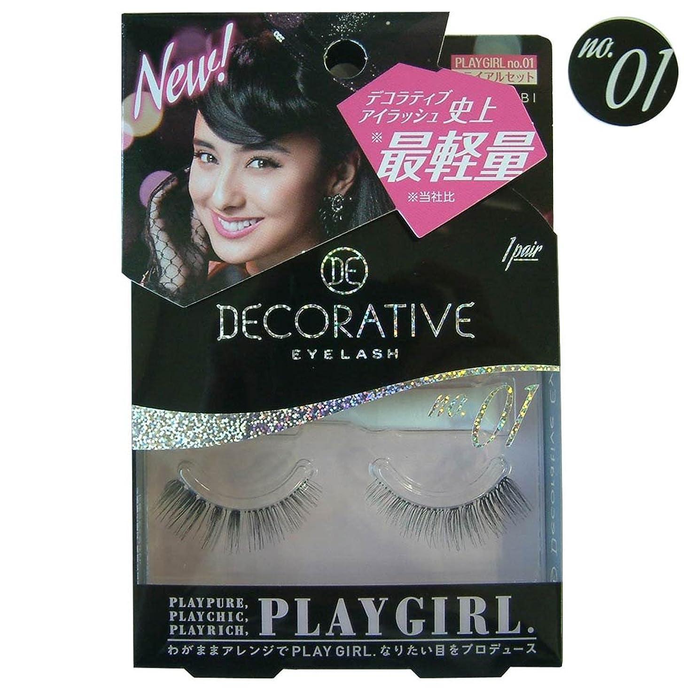 期待して延期する段階SE85579/PLAY GIRL(プレイガール)[No.1.上まつげ用]1ペア入りつけまつげ DECORATIVE EYELASH(デコラティブアイラッシュ)/メイク/目元/化粧品/コスメ