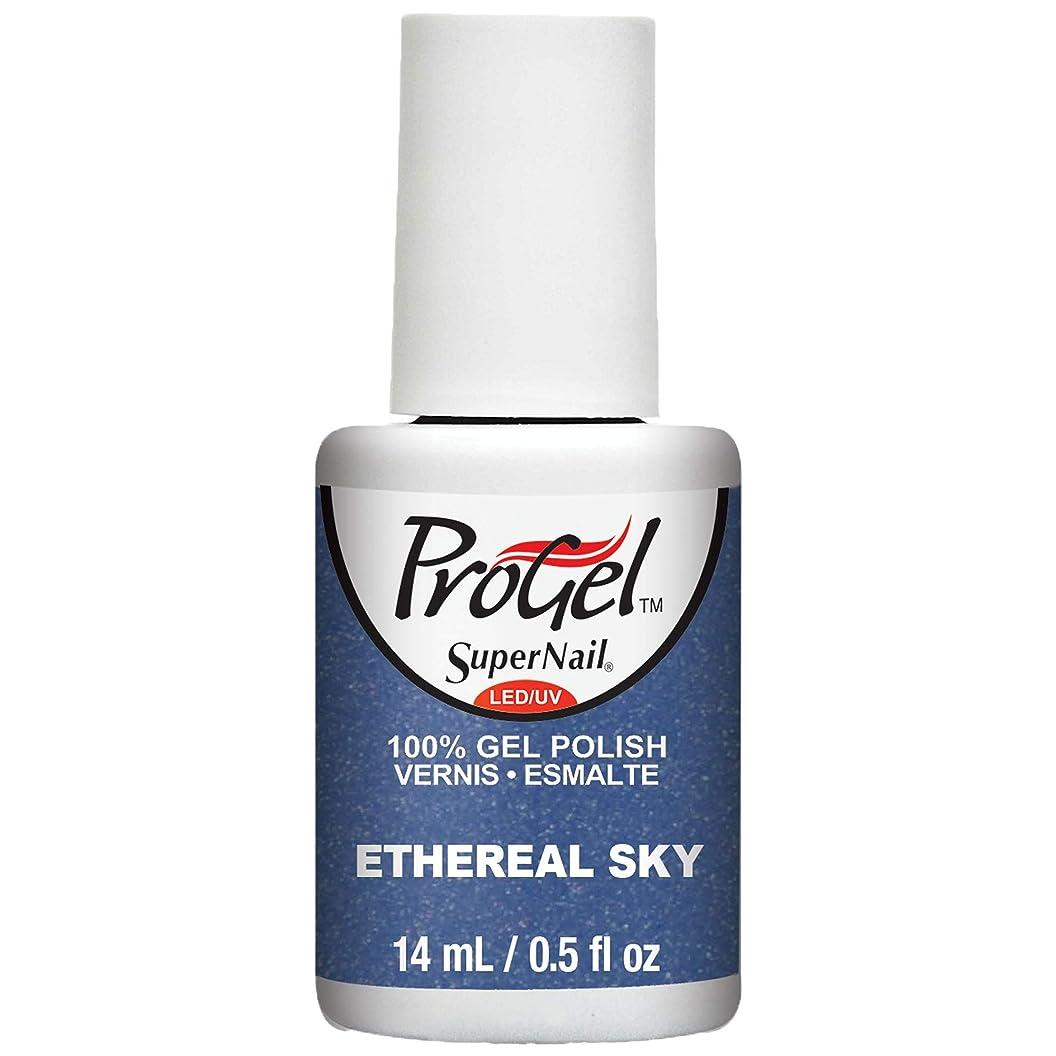 潜水艦ジョグ曲げるSuperNail ProGel Gel Polish - Ethereal Sky - 0.5oz / 14ml