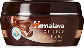 Himalaya Herbals Cocoa Butter Intensive Moisturizing Cream 150 ml, Pack of 1