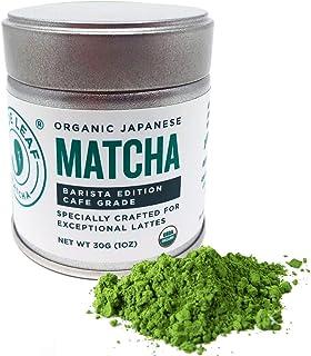 Jade Leaf Barista Edition Cafe Grade Matcha Green Tea Powder - Organic, Authentic Japanese Origin [1oz Tin]
