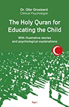 The Holy Quran for Educating the Child: With illustrative stories and psychological explanations - Part 1