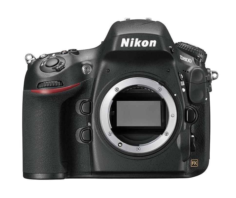 遠え意気込みプロテスタントNikon デジタル一眼レフカメラ D800 ボディー D800