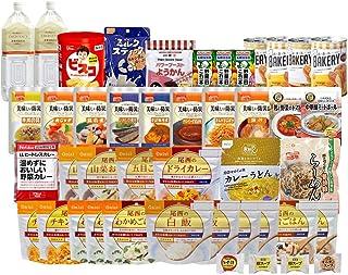 Defend 【栄養士×防災士監修】長期保存の非常食セット (7日分)