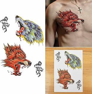 Amazon com: wolf totem - 4 Stars & Up