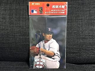 松坂大輔 MLBストラップ付き オリジナルポストカード5枚組 ボストン レッドソックス 郵便局