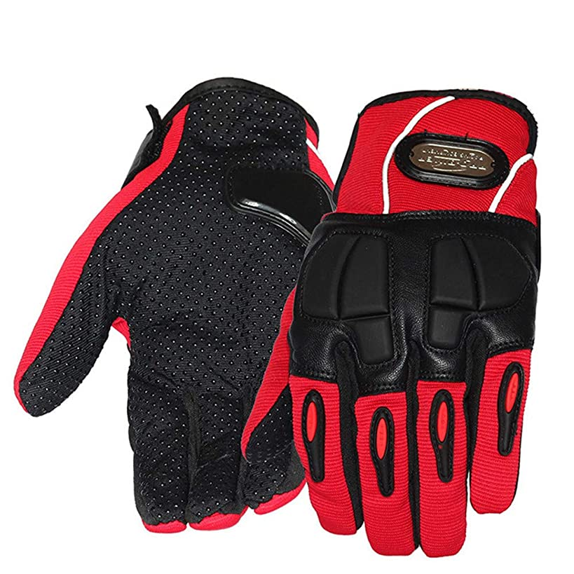 Rouoi Motorcycle Electric Motorcycle Gloves Off-Road Racing Non-Finger Gloves