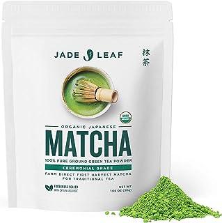 Jade Leaf Matcha Green Tea Powder