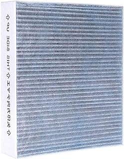 PA-FD01-J 空気清浄機用交換フィルター PA-DA08 / WA08 / WB08 用空気清浄機フィルター PA-FW01-Jの後継品 集じん 制菌 脱臭一体型フィルター (1枚入り)