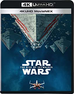 スター・ウォーズ/スカイウォーカーの夜明け 4K UHD MovieNEX [4K ULTRA HD+3D+ブルーレイ+デジタルコピー+MovieNEXワールド] [Blu-ray]