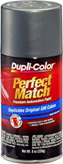 Dupli-Color EBGM03447 Gunmetal Automotive Paint, 8. Fluid_Ounces