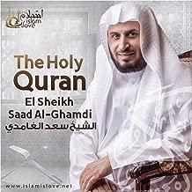 Best saad al ghamdi al kahf Reviews