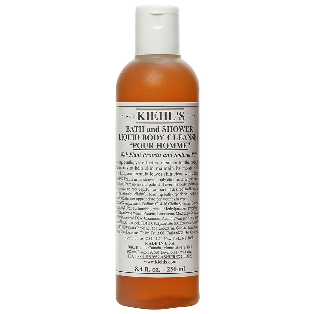 幻滅する説教偉業[Kiehl's ] キールさんはオムバスを注ぎ、液体ボディクレンザー250ミリリットルシャワー - Kiehl's Pour Homme Bath and Shower Liquid Body Cleanser 250ml [並行輸入品]
