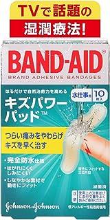 BAND-AID バンドエイド キズパワーパッド 水仕事用 10枚入「BAND-AID キズパワーパッド」管理医療機器