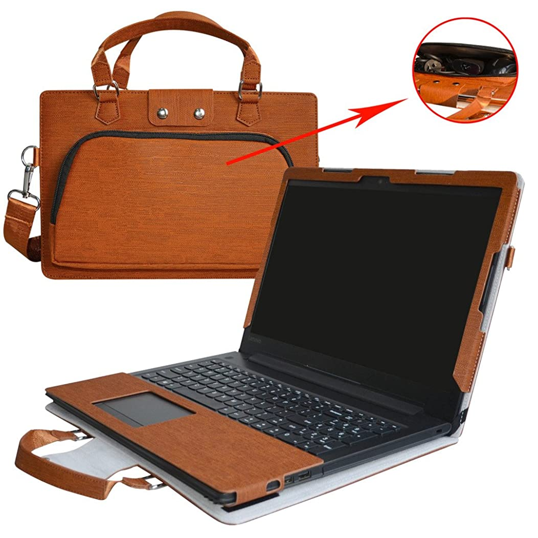 Ideapad 320 15/520 15 Case,2 in 1 Accurately Designed Protective PU Cover +Portable Carrying Bag for 15.6