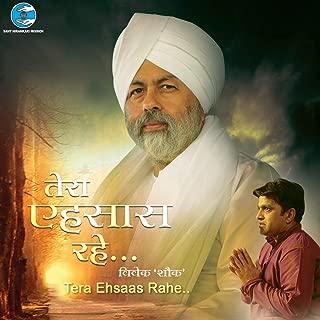 Tera Ehsaas Rahe (Sant Nirankari Mission)