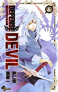 DEFENSE DEVIL(6) (少年サンデーコミックス)
