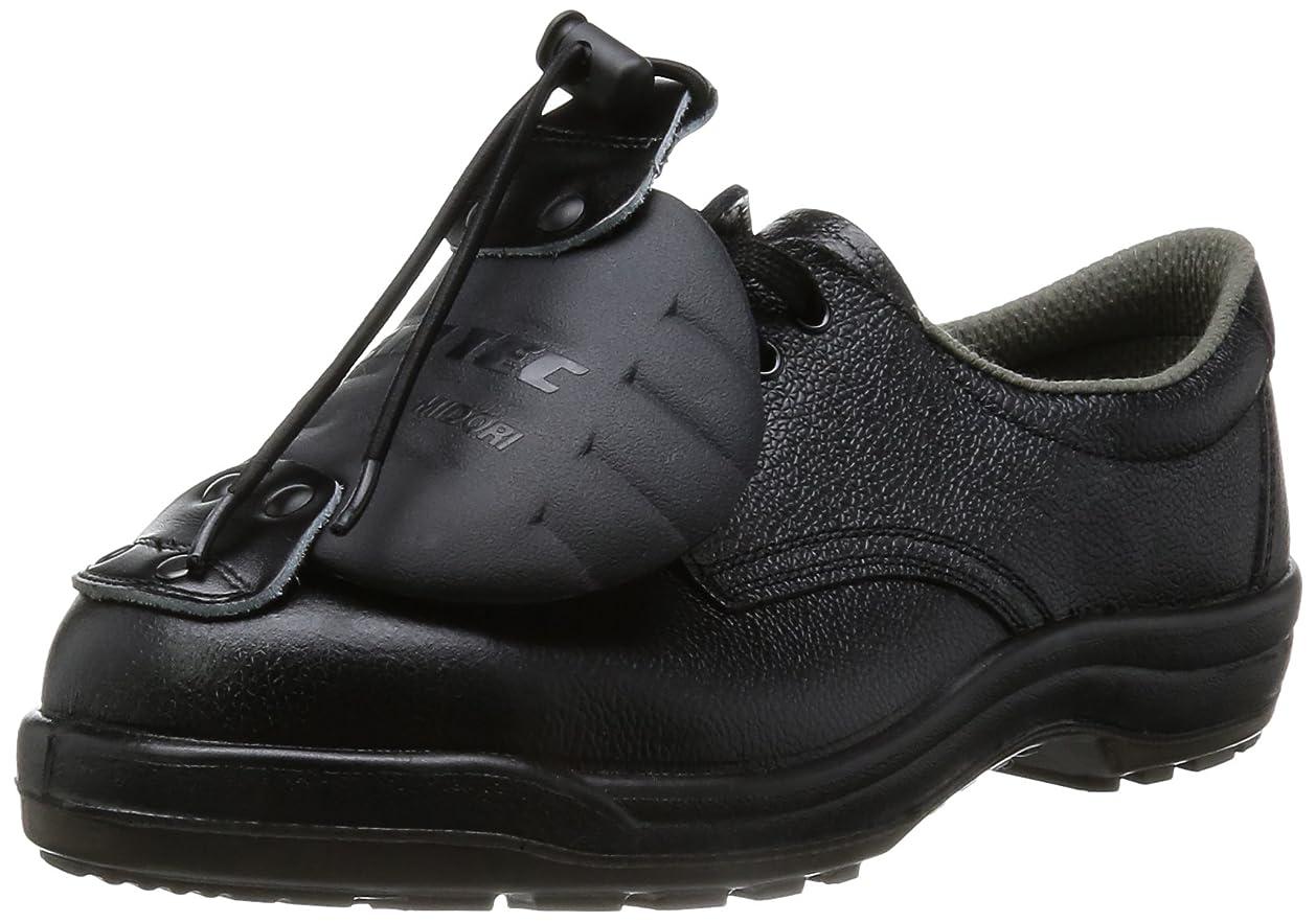 パプアニューギニア尊敬ゴルフ[ミドリ安全] 安全靴 メンズ CF110 甲プロMII HS