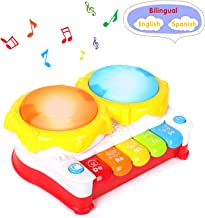 M SANMERSEN Musical Drums Toys Learning Friends, Spanish English Piano Musical Learning Toy for Kids, LED Light Toddlers Musical Instrument Toy for 3 Years Old Kids Gift