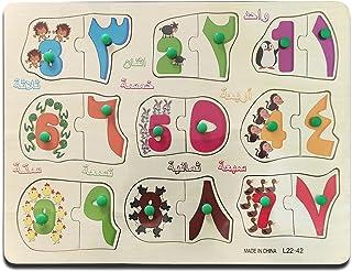 لعبة احجية صور مقطوعة مصنوعة من الخشب بتصميم الحروف العربية على الطراز الاسلامي (02)