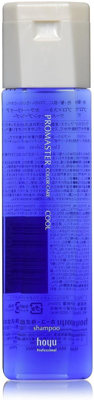 エピソードチャート昇るプロマスター カラーケアシャンプー クール 200ml