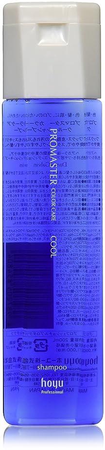 適用済み口述安らぎプロマスター カラーケアシャンプー クール 200ml