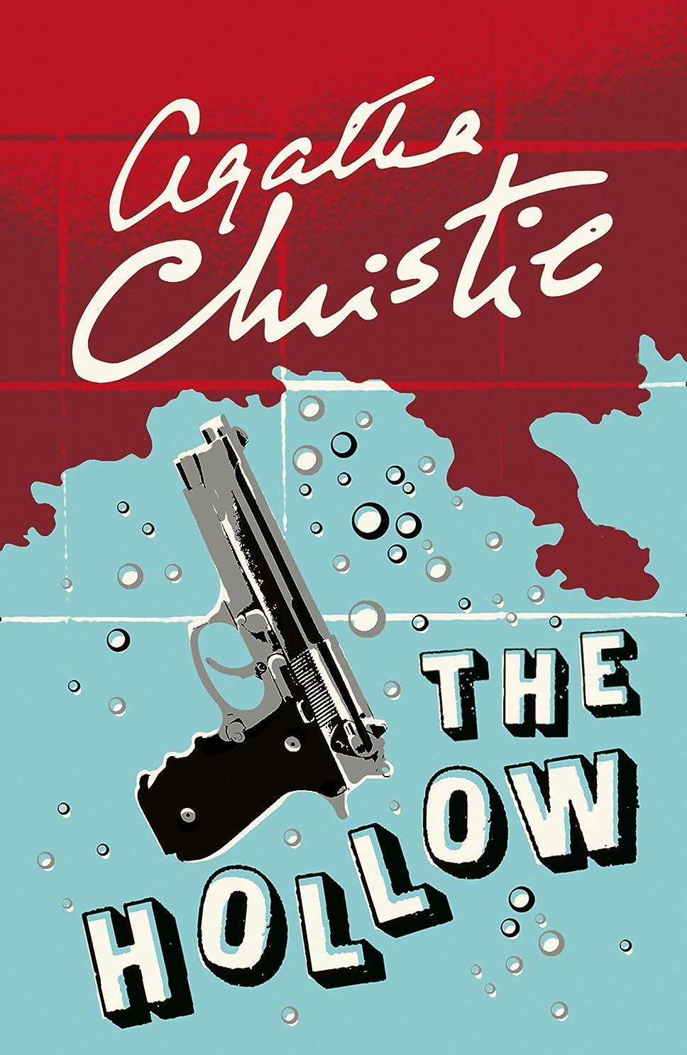 補償耐える悲しみThe Hollow (Poirot) (Hercule Poirot Series Book 25) (English Edition)