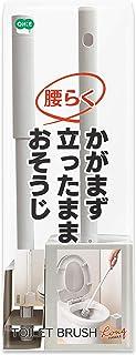 オーエ トイレブラシ ロング ケース 付き ブラシ 縦9.5×横9.5×高さ64.5㎝ ホワイト 腰 らく かがまず 立ったまま お掃除 スリム 収納