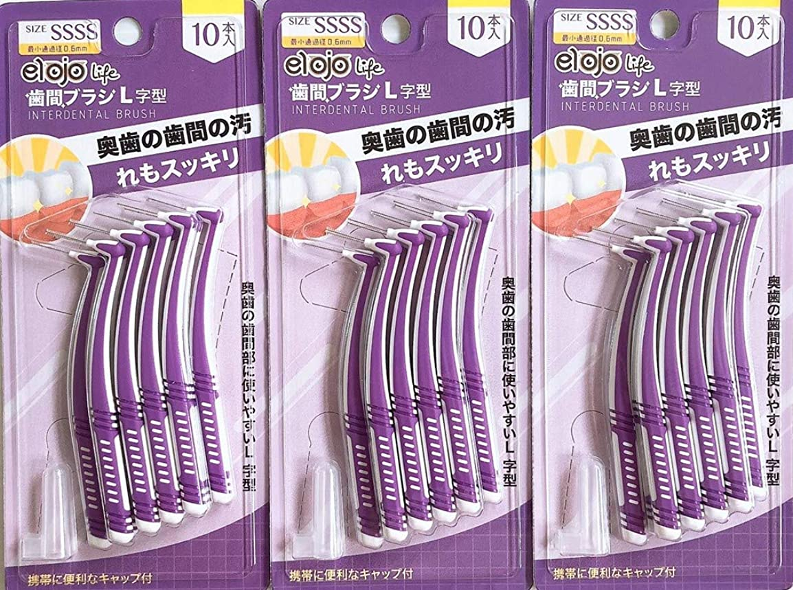 避けられない私たちのもの力elojo Life 歯間ブラシ〈 L字型 〉SSSSサイズ 10本 (30本) 【送料無料】 [並行輸入品]