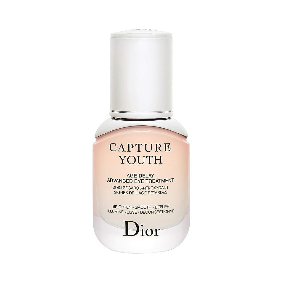 動力学親愛な赤字ディオール(Dior) カプチュール ユース アイ トリートメント 15ml [並行輸入品]