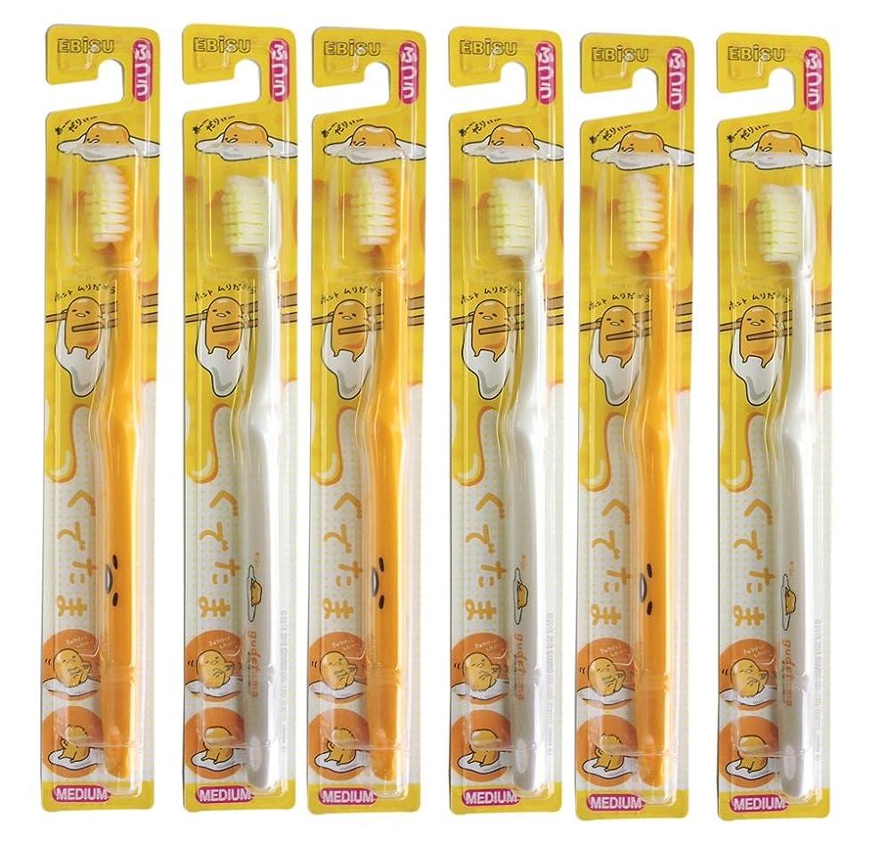 有名租界エピソードエビス 歯ブラシ キャラコレ ぐでたま ハブラシ 6本組
