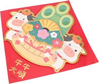 BESTOYARD 2021 Chinese New Year Door Sticker Year of The Ox Door Sign Red Couplet for Spring Festival Lunar New Year Party...