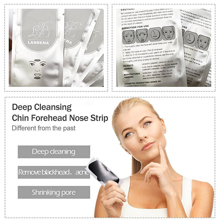 間接的エネルギー変わる鼻ピーリングマスク10個鼻マスクピーリングディープクレンジング削除にきび浄化黒毛+ 10ピース顎額ストリップ