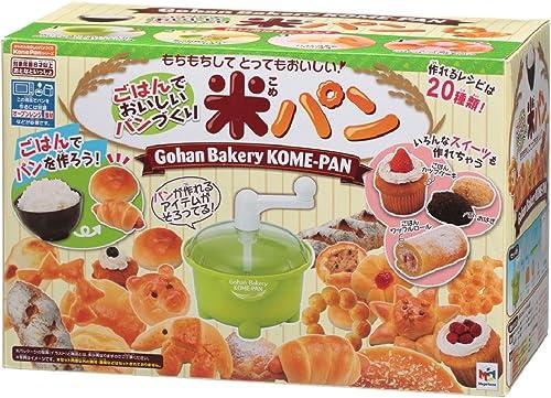 KOME-PAN Rice Bread Baking Kit (japan import)