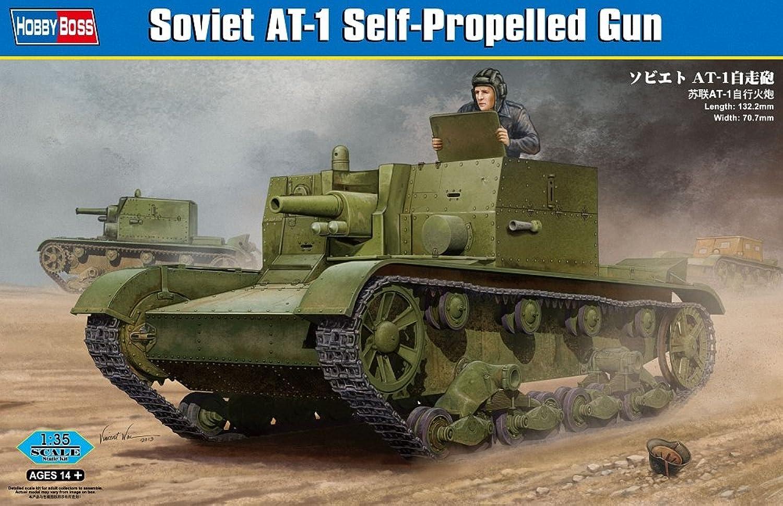 Hobby Boss Soviet AT-1 Self-Propelled Gun Model Kit