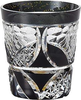 東洋佐々木ガラス オンザロックグラス ブラック 255ml 八千代切子 輪違い 日本製 LSB19753SBK-C621