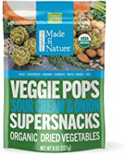 Made in Nature Organic Veggie Pops, Sour Cream & Onion, Vegan Baked Veggie Snacks, 8 Ounce Bag