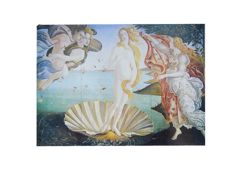 独占シーンハリウッド大塚国際美術館 あぶらとり紙 ヴォッティチェッリ ヴィーナスの誕生