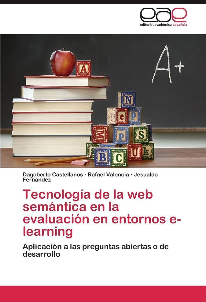最高ぼろゴミ箱Tecnologia de La Web Semantica En La Evaluacion En Entornos E-Learning