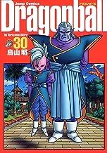 Dragonball Vol. 30 (Dragonball) (in Japanese)