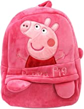 Pandora Velvet Pepa Kids School Bag(Pink)