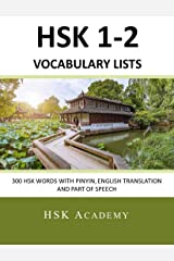 HSK 1-2 Vocabulary Lists: 300 HSK Words with Pinyin, English Translation and Part of Speech (English Edition) Format Kindle