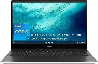 インテル Core i5搭載 ASUS クロームブック Chromebook Flip CX5 (CX5500) ノートパソコン(15.6インチ/日本語キーボード/Webカメラ/Iris Xeᵉ グラフィックス/8GB・256GB/タッチスクリ...