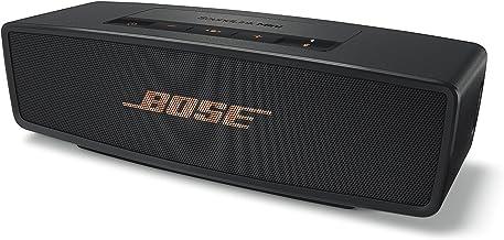 Bose SoundLink Mini II (Black/Copper) - Limited Edition