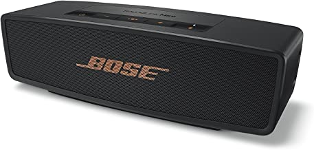 Bose SoundLink Mini II (Black/Copper) - Limited Edition