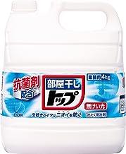 【業務用 大容量】部屋干しトップ 洗濯洗剤 液体 4kg