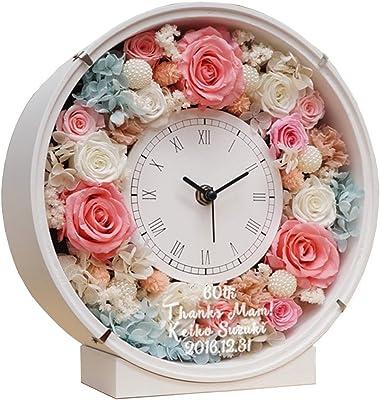 プリザーブドフラワーの花時計 サンクスフラワークロック(丸型 シフォンカラー yoku) 還暦祝い用メッセージカード付