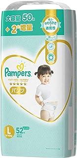 【パンツ Lサイズ】パンパース 肌へのいちばん (9~14kg) 52枚