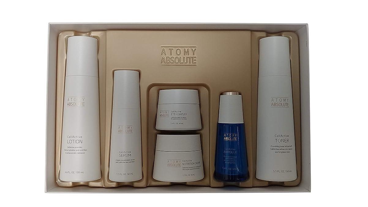 空洞落ち着かない共和党Atomy(アトミ) エイソルー Absolute CellActive Skincare 6種 Set [並行輸入品]