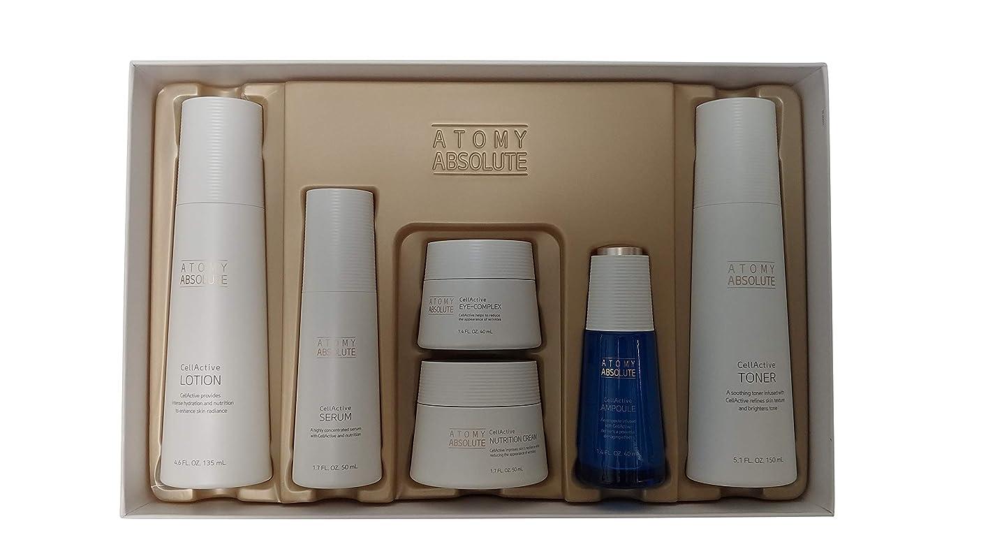 アスペクト褐色ハードウェアAtomy(アトミ) エイソルー Absolute CellActive Skincare 6種 Set [並行輸入品]