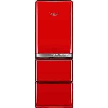 Pink Dimchae Petite Kimchi Refrigerator 100L Refrigerators ...